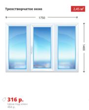 Недорого Двухстворчатое окно 1300х1400 KBE Эксперт76
