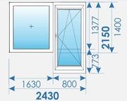 Балконная группа 2430х2150 Пвх профиль Brugmann-9